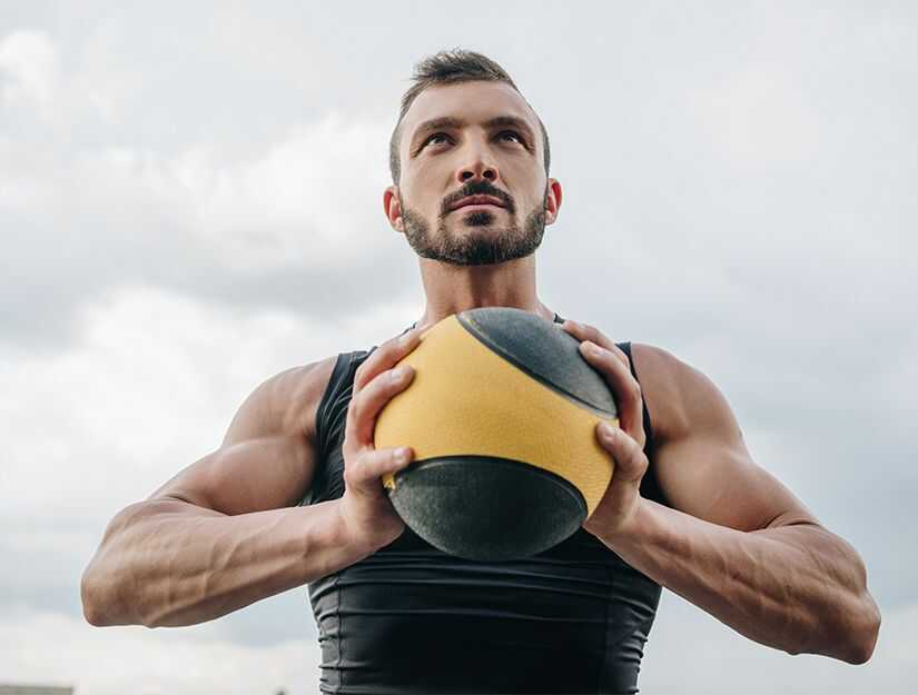 Medicine Ball Buying Guide